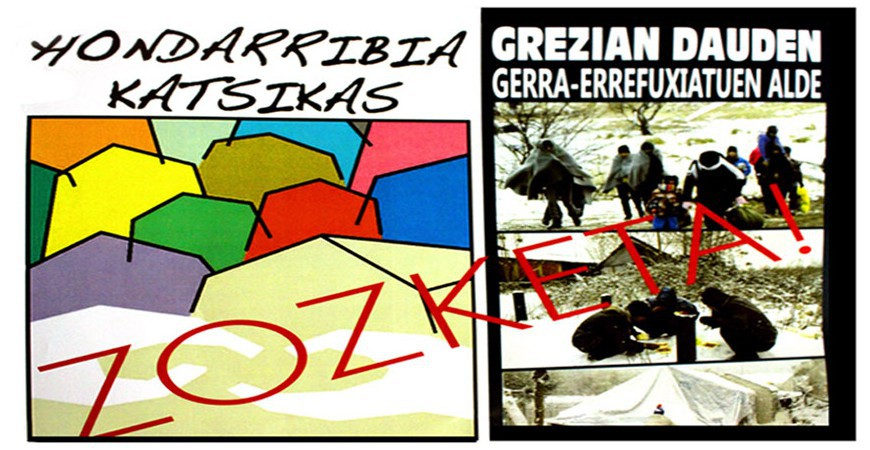 Ayuda a Grecia